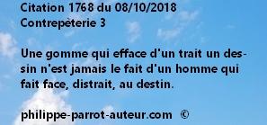 Cit 1768  081018