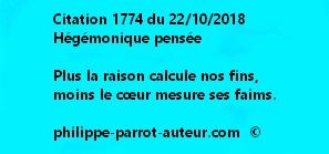 Cit 1774  221018