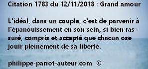 Cit 1783  121118