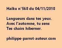 Haïku n°568  041118