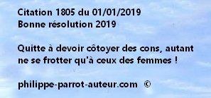 Cit 1805 010119