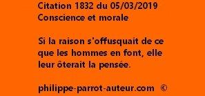 Cit 1832  050319