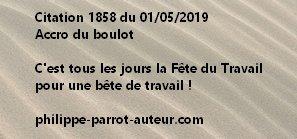 Cit 1858 010519