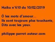 Haïku n°610  100219