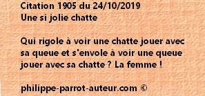 Cit 1905 241019