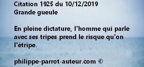 Cit 1925 101219
