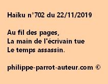 Haïku n°702 221119