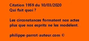 Cit 1959 100320