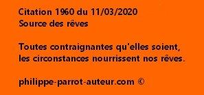 Cit 1960 110320