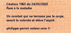 Cit 1965 240320