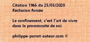 Cit 1966 250320