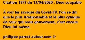 Cit 1973 130420