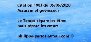 Cit 1983 050520