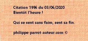 Cit 1996 030620