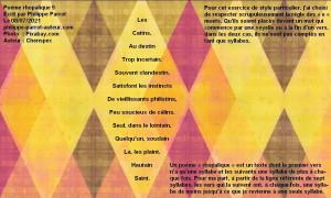 Rhopalique 9 - 080721
